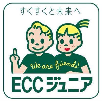ECCジュニア